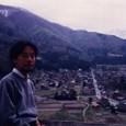 飛騨高山 白川郷 1994年